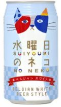Yo-Ho Suiyoubi No Neko - Belgian White &#40;Witbier&#41;