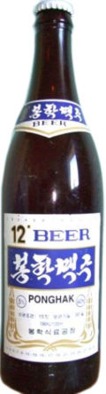 Ponghak Beer 12 - Pale Lager