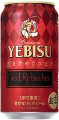 Sapporo Yebisu Joel Robuchon - Premium Lager