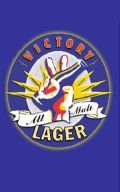 Victory All Malt Lager &#40;Dortmunder&#41; - Dortmunder/Helles