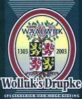 De 3 Horne Wolluks Drupke - Spice/Herb/Vegetable