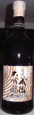 Kikusakari Kurakagami &#40;Mirror of Sake&#41; Daiginjo Sake - Sak - Daiginjo