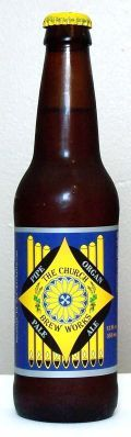 Church Brew Pipe Organ Pale Ale - English Pale Ale
