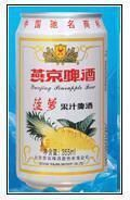 Yanjing Pineapple Beer - Fruit Beer