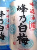 Mineno Hakubai &#40;White Blossom on the Hill&#41; Junmai Ginjo Sake - Sak - Ginjo