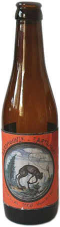 Struise Aardmonnik / Earthmonk - Sour Red/Brown