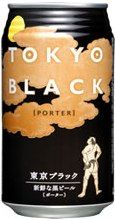 Yo-Ho Tokyo Black Porter - Porter