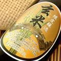 Ise Kadoya Genmai &#40;brown rice&#41; Ale - Specialty Grain