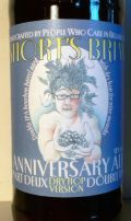 Shorts Anniversary Ale Part Deux Dry Hop Version - Imperial/Double IPA