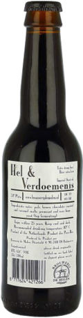 De Molen Hel & Verdoemenis &#40;Hell & Damnation&#41; - Imperial Stout