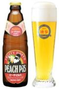 Doppo Peach Pils - Fruit Beer