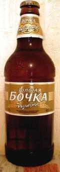 Zolotaya Bochka Razlivnoe