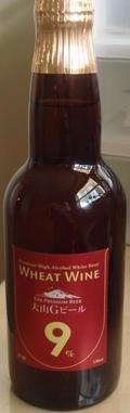 Daisen G Beer Wheat Wine