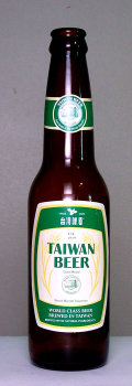 Classic Taiwan Beer - Pale Lager