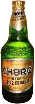 Chero Beer - Pale Lager