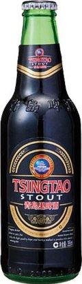 Tsingtao Stout (Export) - Foreign Stout