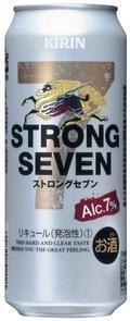 Kirin Strong Seven