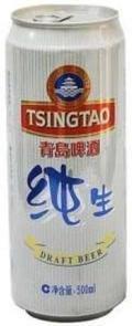 Tsingtao Draft Beer