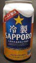 Sapporo Reisei Cool - Pale Lager