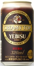 Sapporo Yebisu Creamy Top Stout - Dry Stout