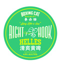 Boxing Cat Right Hook Helles
