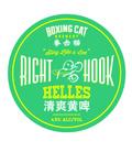 Boxing Cat Right Hook Helles