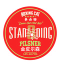 Boxing Cat Standing 8 Pilsner