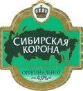 Sibirskaya Korona Originalnoe