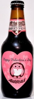 Hitachino Nest Amber Ale Valentine Label - Amber Ale