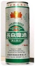Yanjing 11� Premium