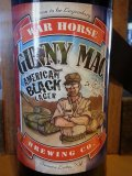 Gunny Mac American Black Lager