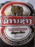 Lanexang - Pale Lager