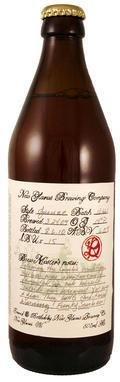 New Glarus R & D Gueuze