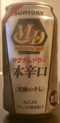 Suntory Magnum Dry