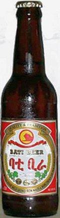 Bati Beer - Pale Lager