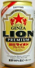 Sapporo Ginza Lion Premium - Pale Lager