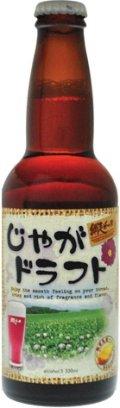 Abashiri Jyaga Draft