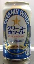 Sapporo Creamy White