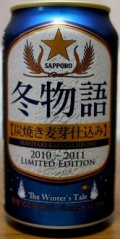 Sapporo The Winters Tale 2010-2011 Limited Edition - Pale Lager