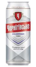 Chernigivske Bezalkogolnoe (Non-Alcoholic) - Low Alcohol
