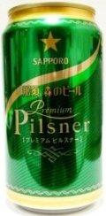 Sapporo Premium Pilsner (Late 2010 release) - Pilsener