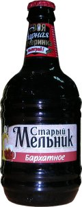 Stary Melnik Iz Bochonka Barkhatnoe - Dunkel/Tmav�