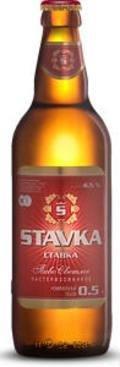 Stavka