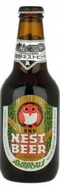 Hitachino Nest Amber Ale