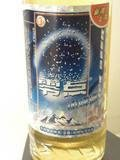 Snow Zero Ice Beer 9�