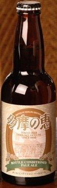 Tama no Megumi (Ishikawa) Bottle Conditioned Ale