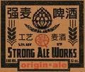 Strong Ale Works Origin Ale - American Strong Ale
