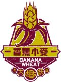 Great Leap Banana Wheat