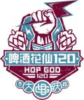 Great Leap Hop God 120 Imperial IPA