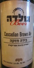 Golda Cascadian Brown Ale - Brown Ale